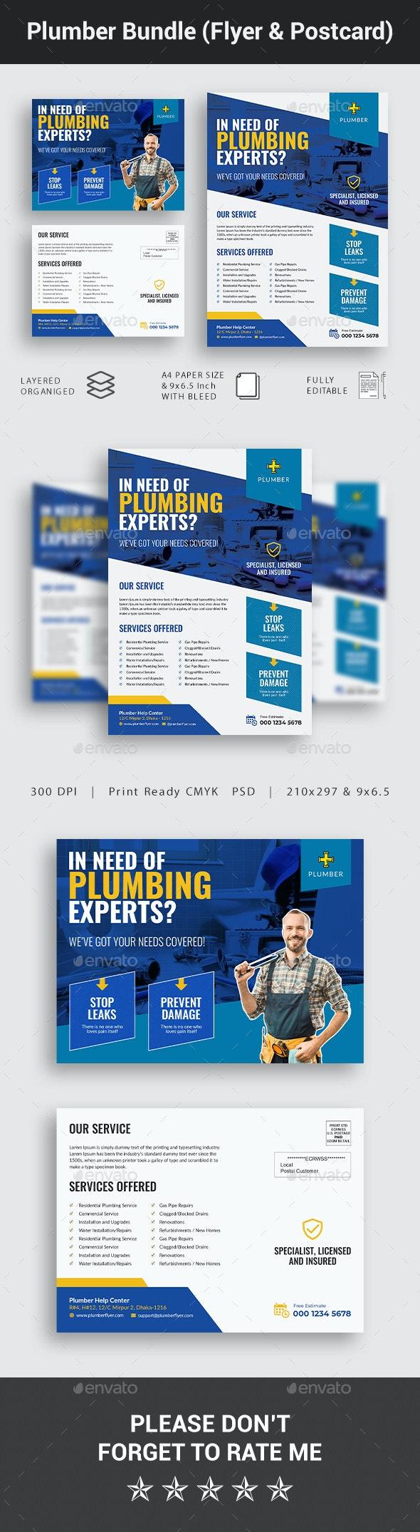 Plumber Flyer Postcard Bundle - Commerce Flyers