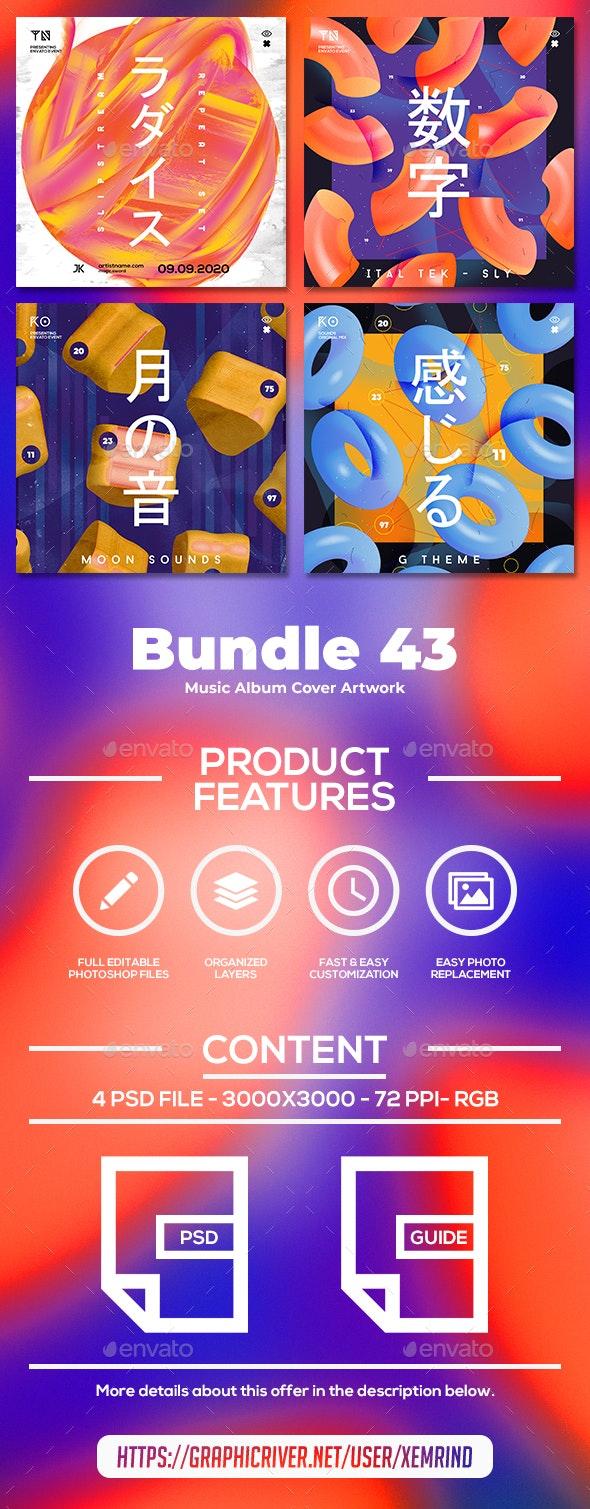 Music Album Cover Artwork - Bundle 43 - Miscellaneous Social Media