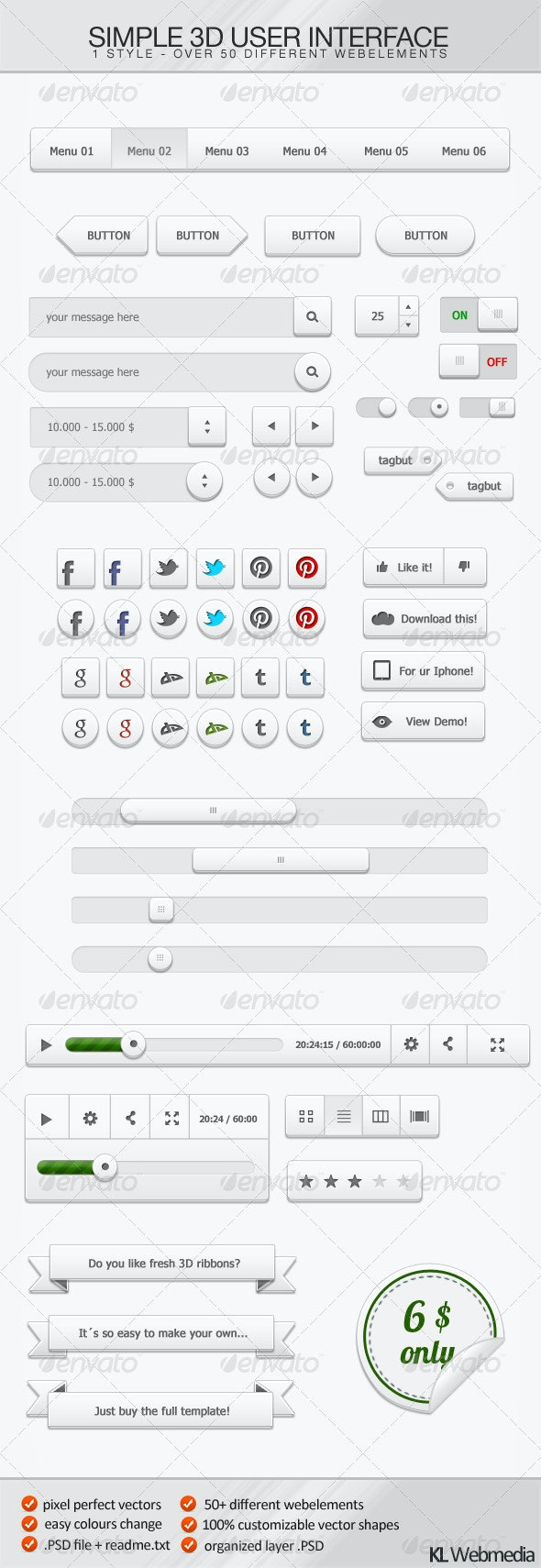 Simple 3D User Interface - User Interfaces Web Elements