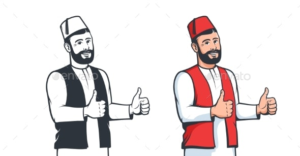 Turkish Man in Fez Smiling Affably. Positive Turk - Miscellaneous Vectors