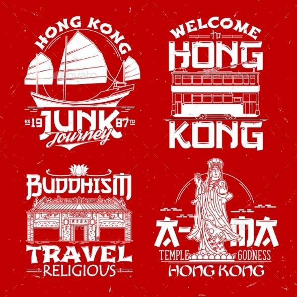 Hong Kong Vector Prints Famous Chinese Landmarks
