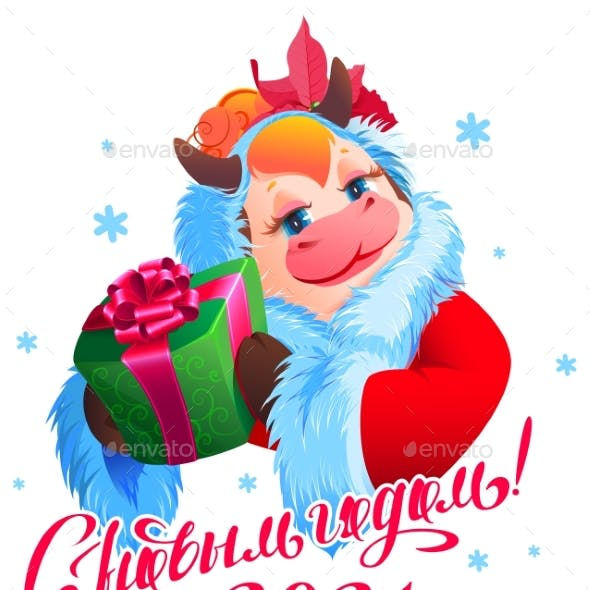 Happy New Year 2021 Russian Translation Text