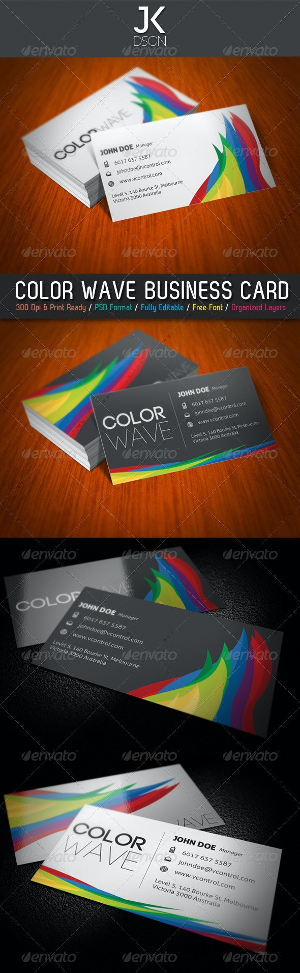 JK Color Wave Business Card - Corporate Business Cards