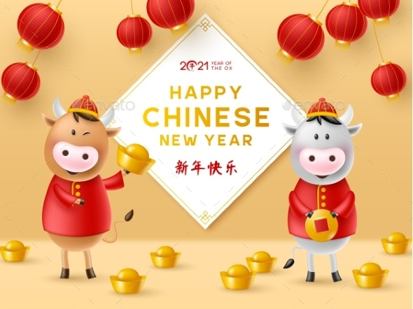 Chinese New Year Greeting Card By Solar Lm Graphicriver