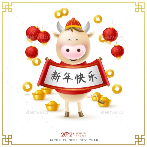Chinese New Year Greeting Card - New Year Seasons/Holidays