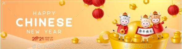 Chinese New Year Greeting Card. - Seasons/Holidays Conceptual