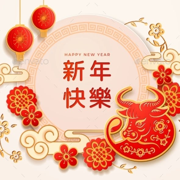 Chinese New Year 2021 Round Banner with Ox, Flower