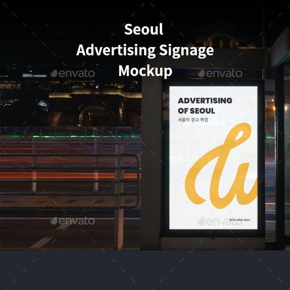 Seoul Advertising signage mockup