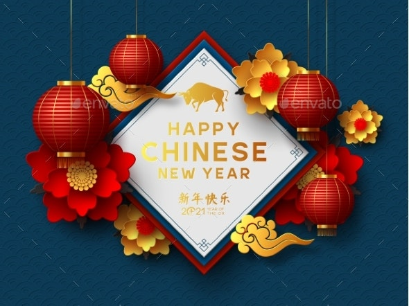 Chinese New Year 2021. - Seasons/Holidays Conceptual