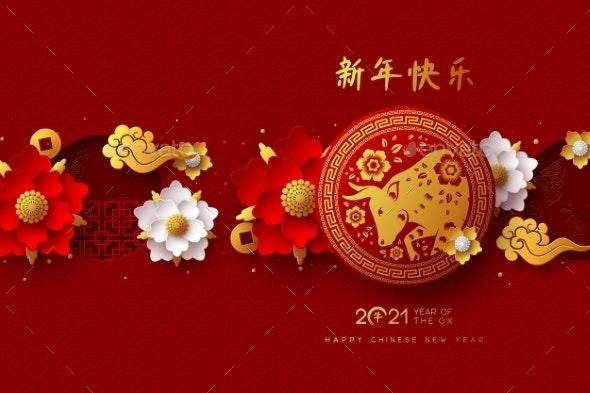 Chinese New Year 2021. - Seasons/Holidays Conceptual