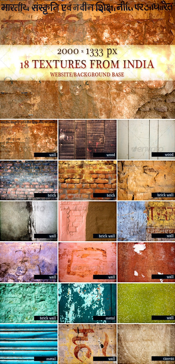 18 textures from India - Miscellaneous Textures