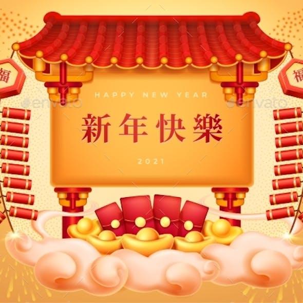 Temple Pagoda Envelope Ingots 2021 Greeting Card