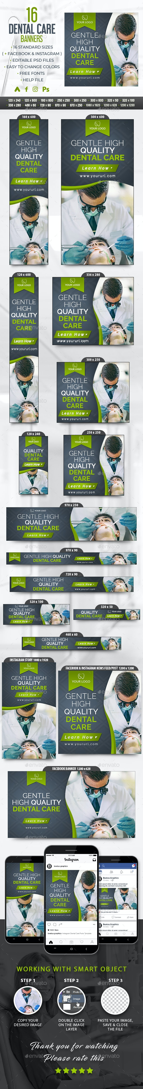 Dental Care Banners - Banners & Ads Web Elements