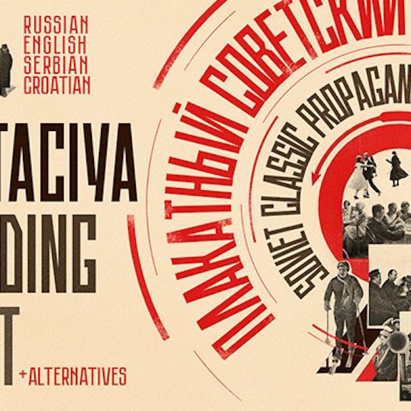 AGITACIYA Soviet propaganda font