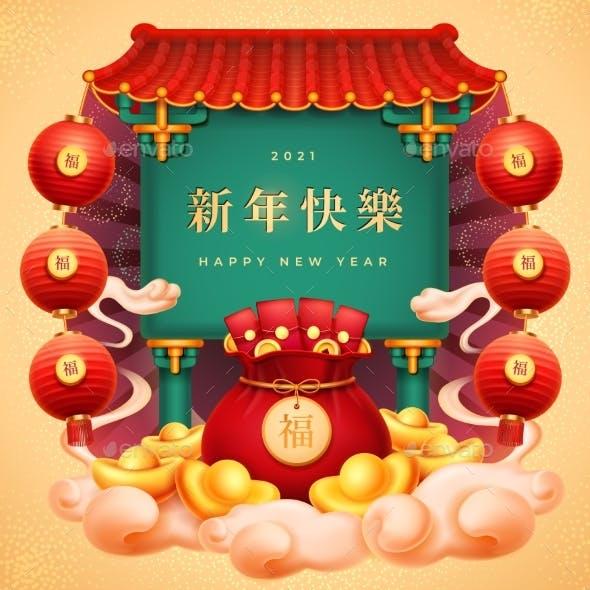 CNY 2021 Greeting Card. Pagoda, Clouds and Ingots