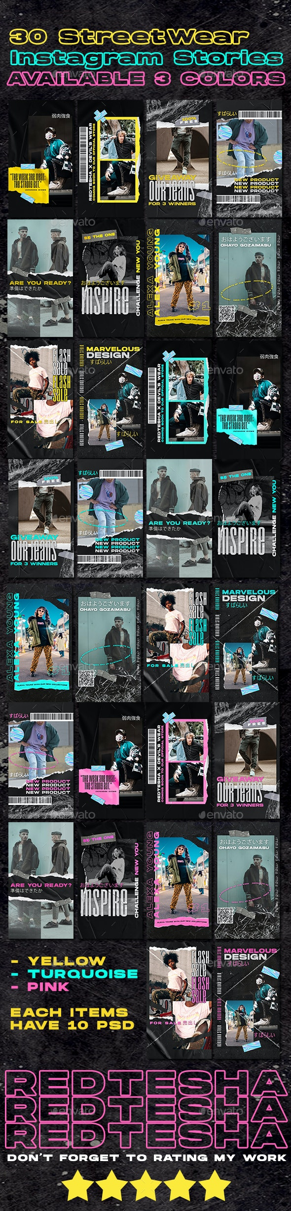30 Japanese Streetwear Instagram Stories - Social Media Web Elements