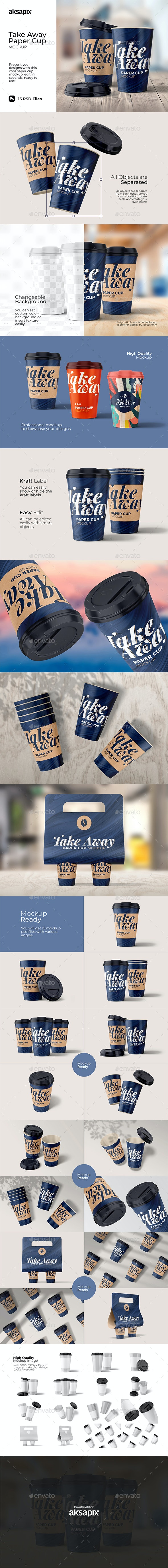 Take Away Paper Cup - Mockup - Food and Drink Packaging