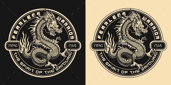 Japanese Fight Club Vintage Label - Miscellaneous Vectors