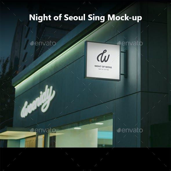 Night of Seoul Sign Mock-up