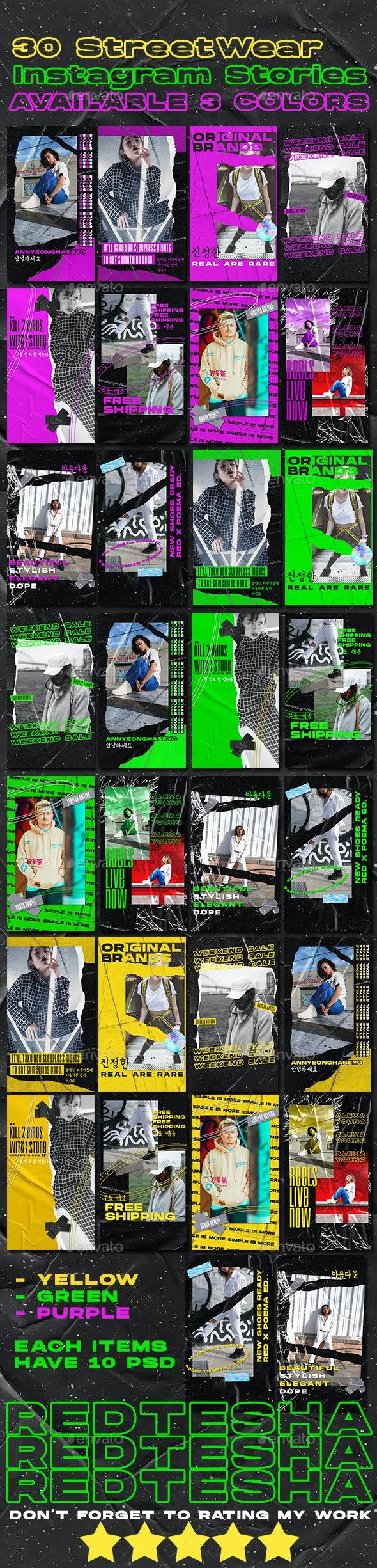 30 Korean Streetwear Instagram Stories - Social Media Web Elements