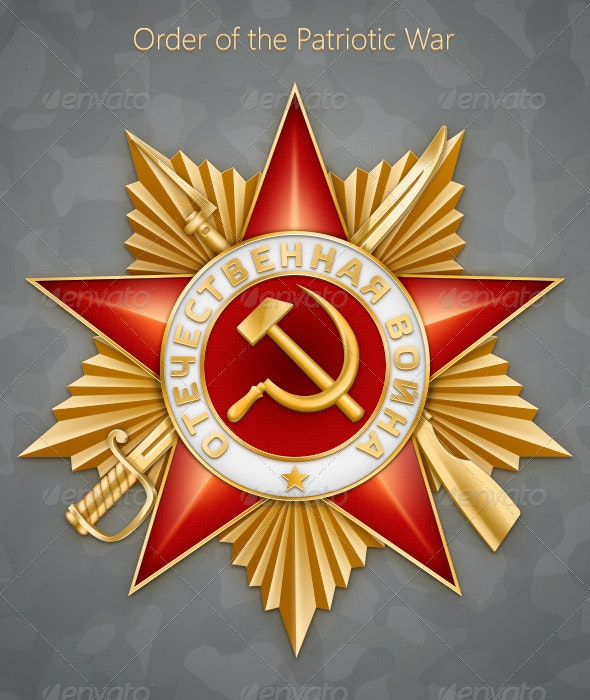 Order of the Patriotic War - Objects Illustrations