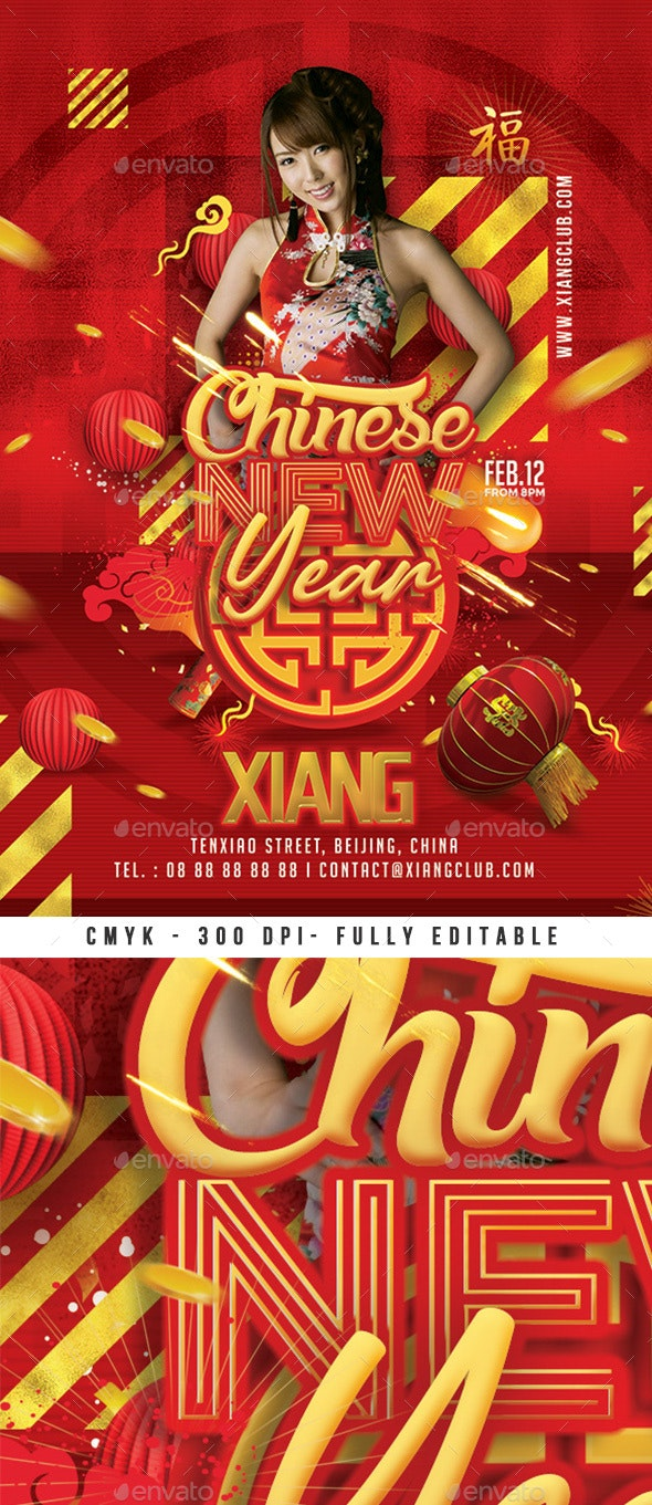 Chinese New Year Celebration Flyer - Events Flyers