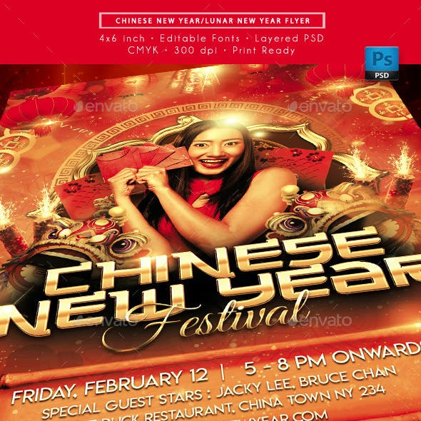 Chinese Lunar New Year Festival Flyer