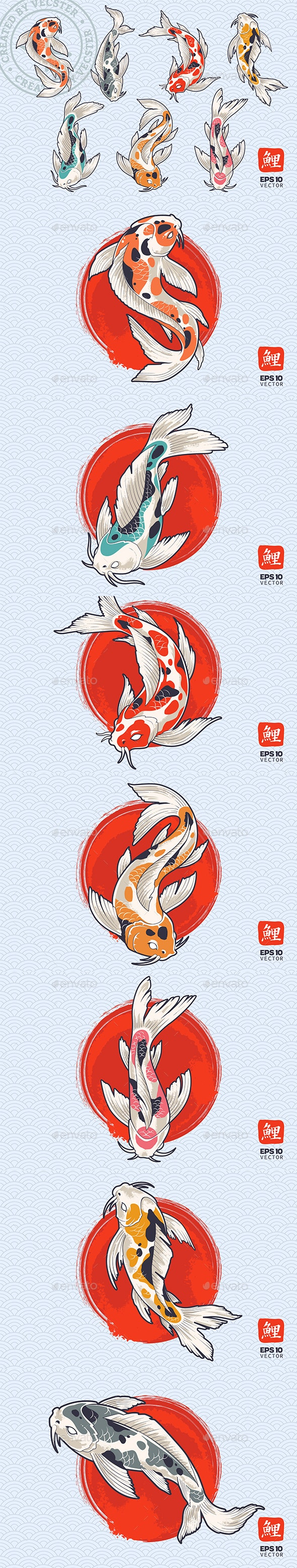 Koi Fish Vector Set - Animals Characters