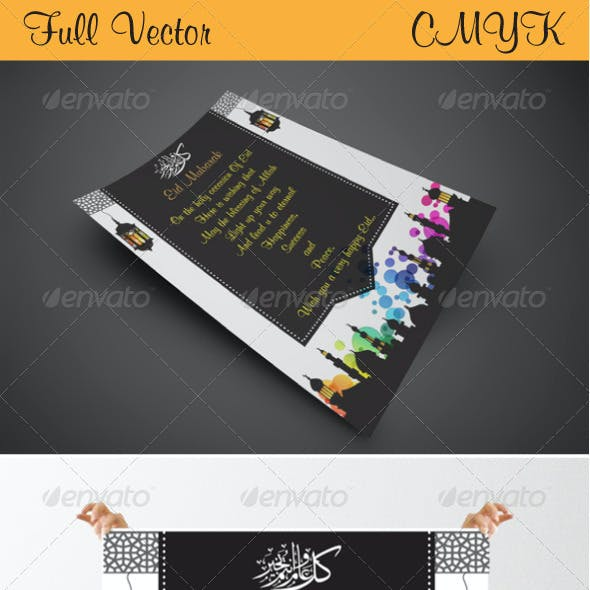 Eid Greeting Card-Design 1000