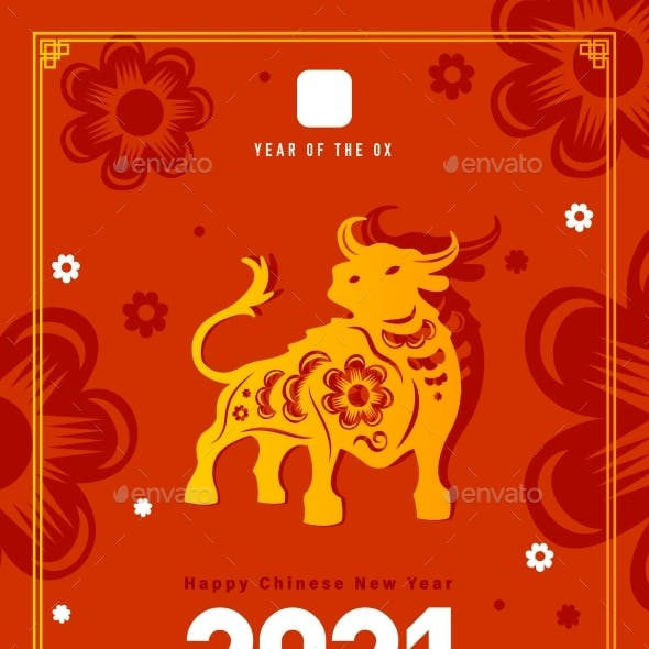 New Year Cow Poster