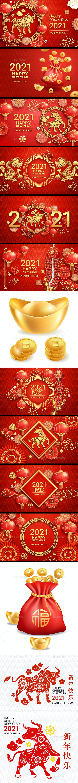 Set of Chinese New Year - New Year Seasons/Holidays