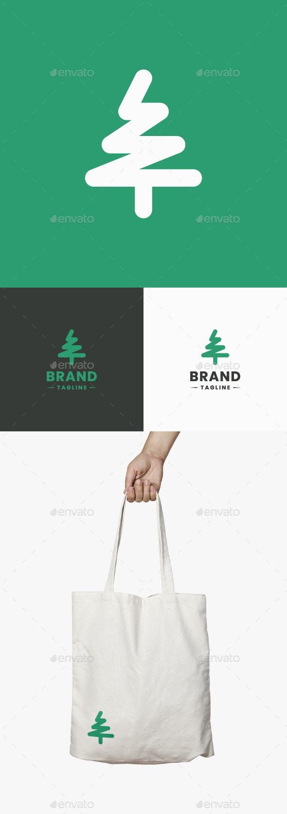 Pine Tree - Nature Logo Templates