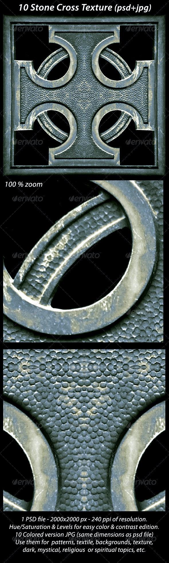10 Stone Cross Textures - Stone Textures