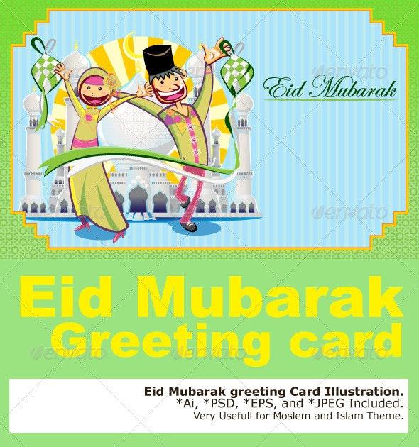 Eid Mubarak Greeting Card - Religion Conceptual