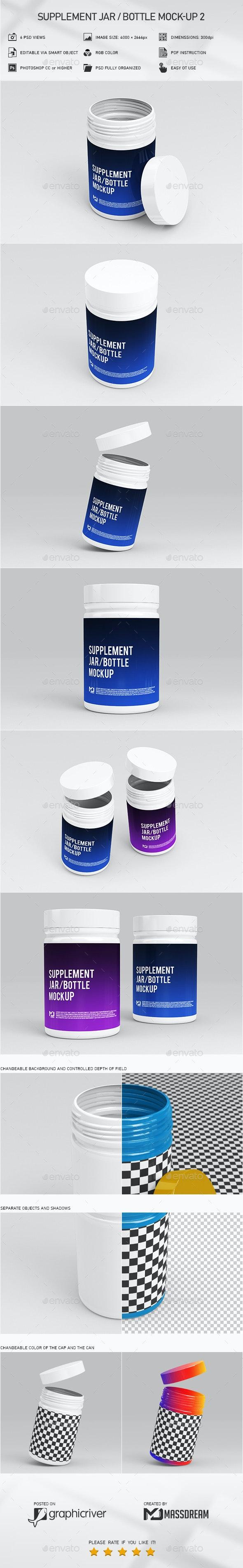 Supplement Jar / Bottle Mock-Up 2 - Product Mock-Ups Graphics