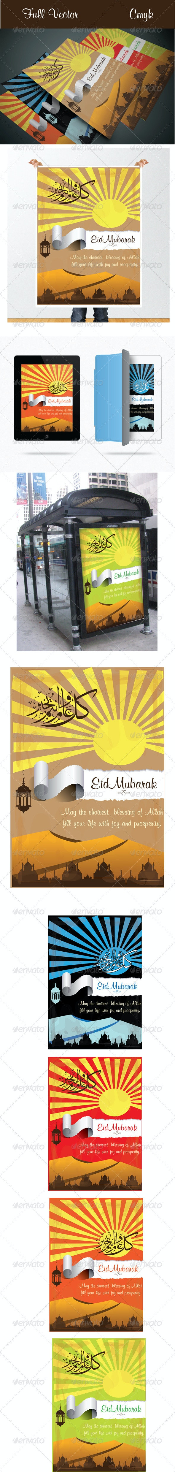 Eid-Greeting-Card-Design-1002 - Miscellaneous Seasons/Holidays