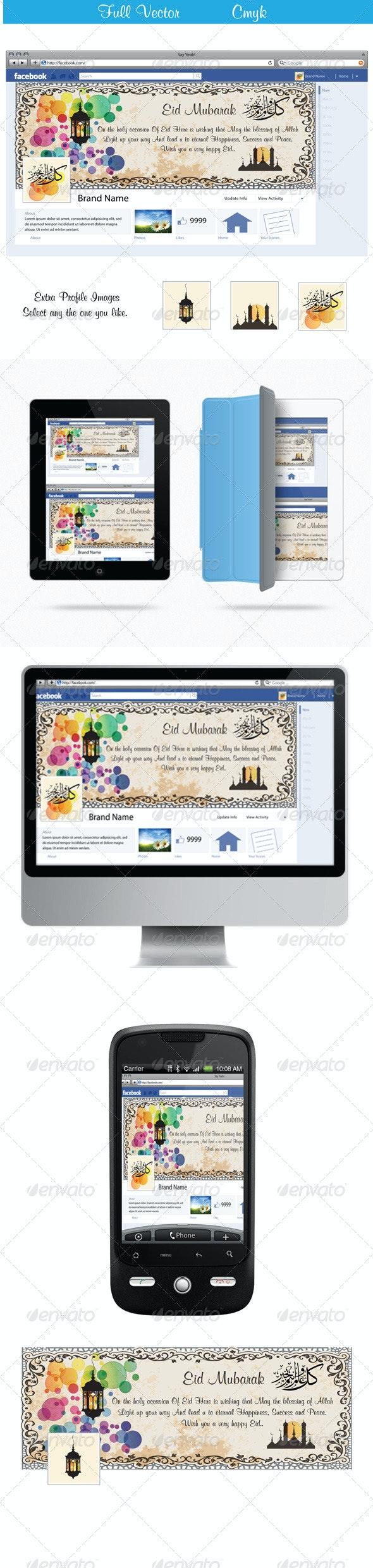 Eid-Greeting-Facebook-Timeline-1000 - Miscellaneous Seasons/Holidays