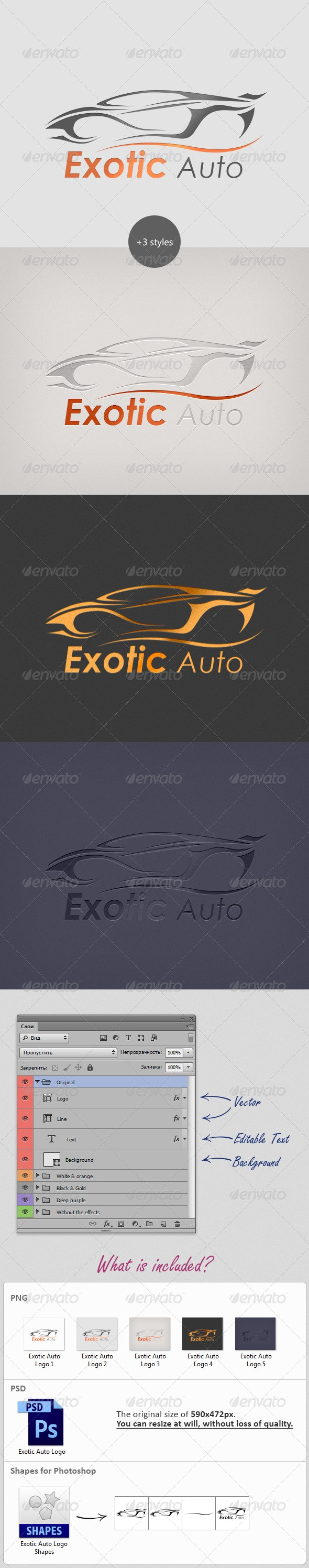 Exotic Auto Logo - Objects Logo Templates