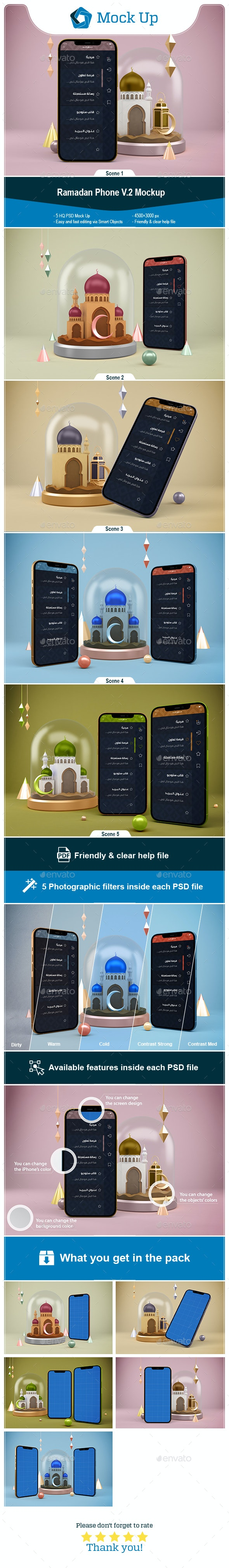 Ramadan iPhone V.2 - Mobile Displays