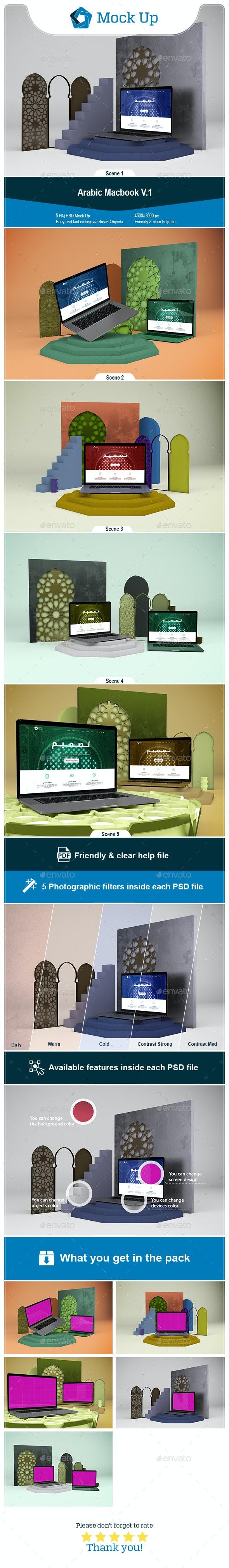Arabic Laptop V.1 Mockup - Website Displays
