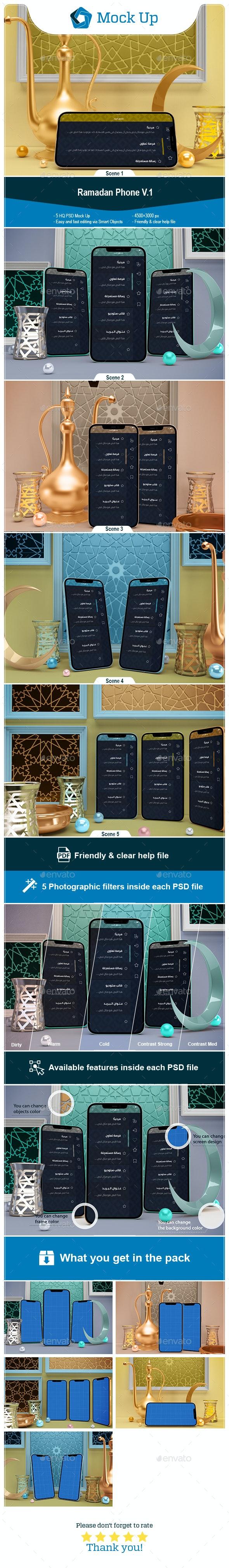 Arabic Business Cards V.1 Mockup - Business Cards Print
