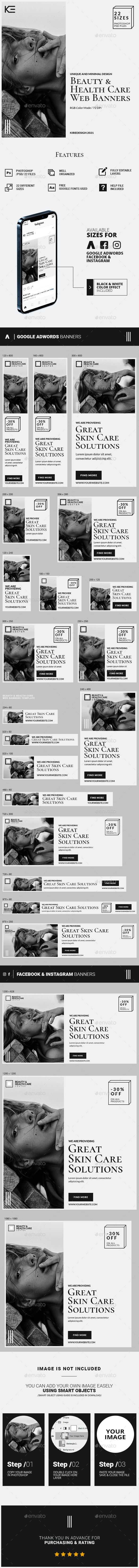 Beauty And Health Care Web Banners - Banners & Ads Web Elements
