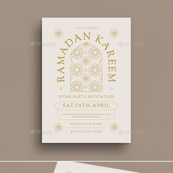 Ramadan Kareem Iftar Party Invitation/ Flyer
