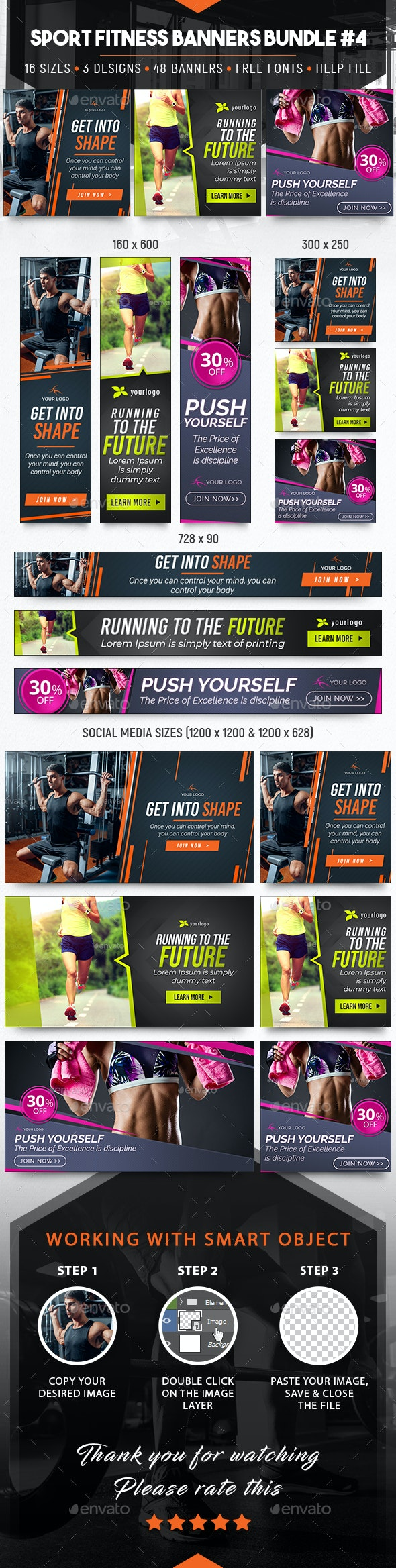 Sport Fitness Banners Bundle - Banners & Ads Web Elements