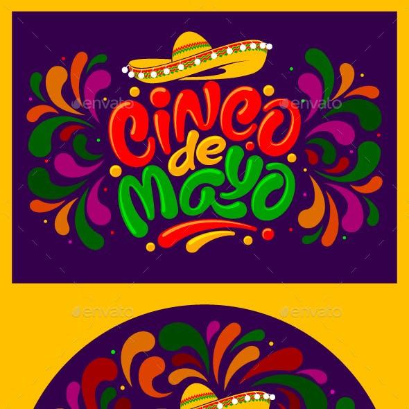 Cinco De Mayo Ornate Designs Set