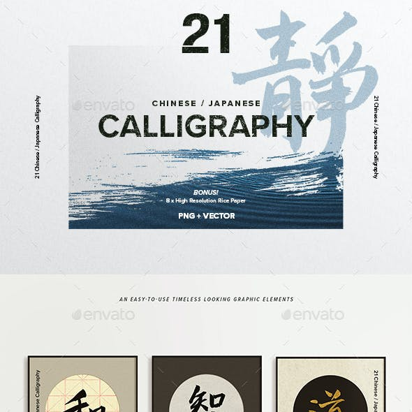 21 Chinese Japanese Calligraphy