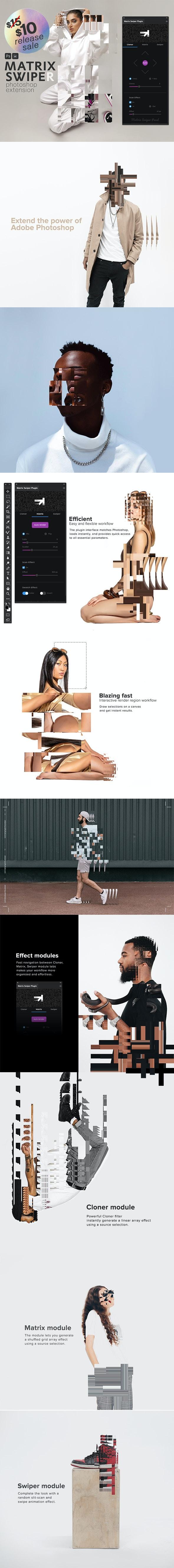 Matrix Swiper - Animation Photoshop Plugin - Photo Effects Actions