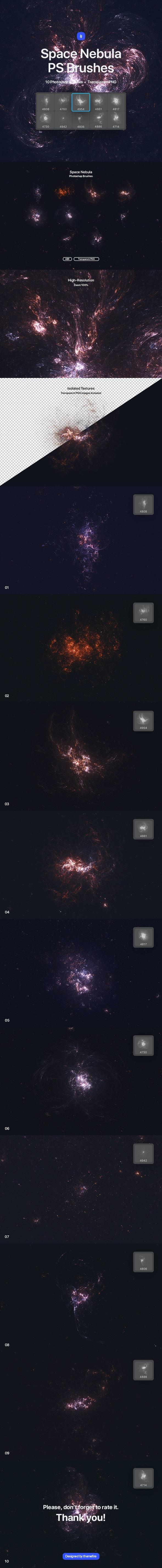 Space Nebula Photoshop Brushes - Techno / Futuristic Brushes
