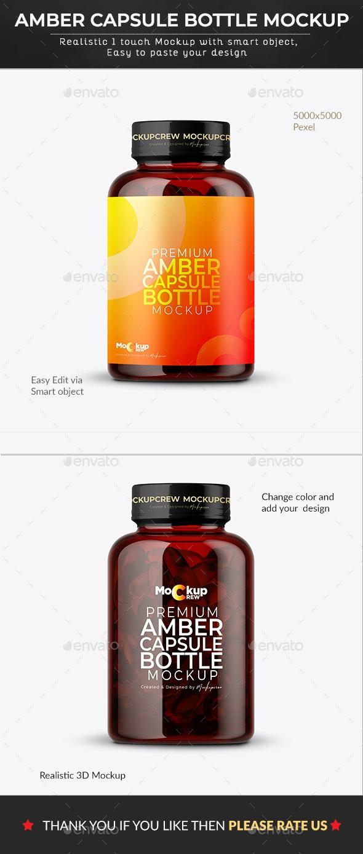 Amber Capsule Bottle Mockup - Graphics