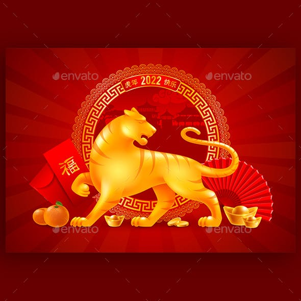 Chinese New Year Of The Tiger